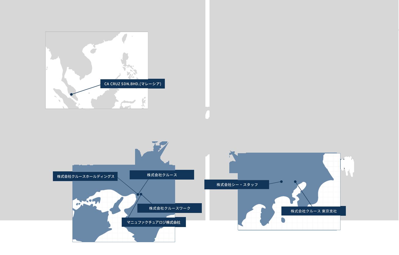 クルースブループ全国Map